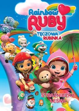 روبی رنگین کمان فصل 1 قسمت 1