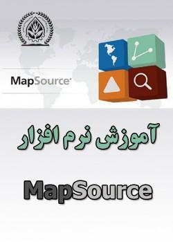 آموزش-mapsource