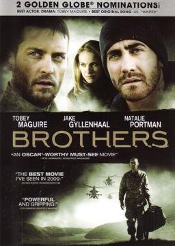 برادران