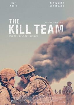 تیم کشتار