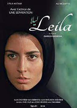 همخوانی فیلم لیلا