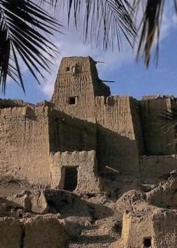 سرزمین اسطوره و تاریخ