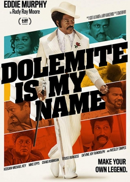 دولمایت اسم من است