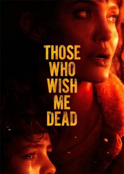 آنهایی که برایم آرزوی مرگ میکنند