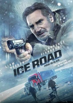 جاده یخی