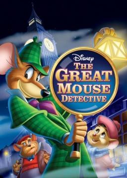 باسیل موش کارآگاه
