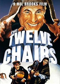 ۱۲ صندلی