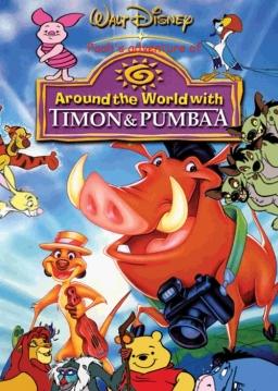 تیمون و پومبا و دوستان جدید