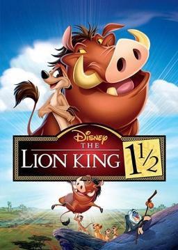 شیر شاه ۱.۵