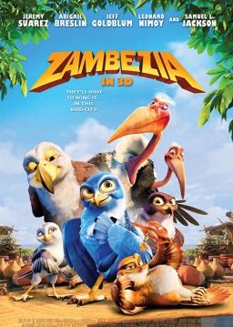 زامبزیا (شهر پرندگان)