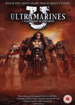 سربازان امپراطور