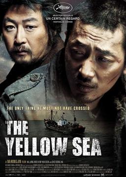 دریای زرد