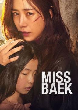 خانم باک