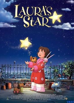 ستاره لارا