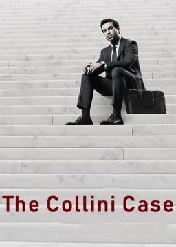 پرونده کولینی