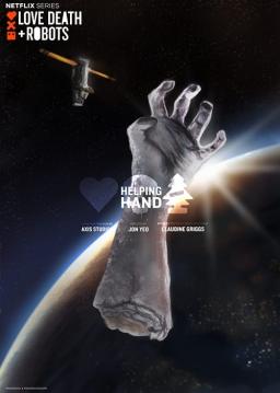 عشق، مرگ و رباتها - دست ناجی